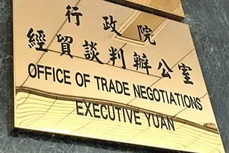 《經濟》我控印度調高ICT產品關稅 進WTO訴訟階段