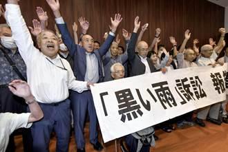 日本廣島法院認定「黑雨」受害者為核爆幸存者