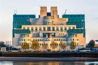 英任命新MI6處長 防範陸俄威脅