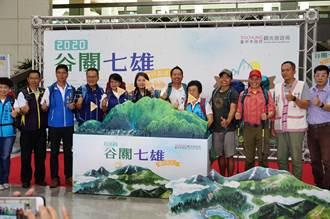 山岳旅遊首選台中 2020谷關七雄完登活動起跑
