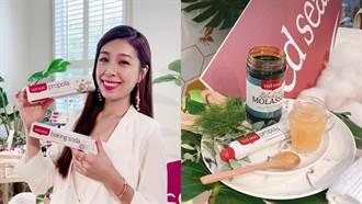 紐西蘭百年天然品牌終於來台!紅印牙膏、黑糖蜜隆重上市