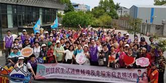 新竹榮服處表揚幸福家庭 攜手活動
