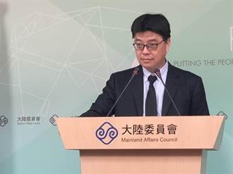 賴幸媛爆與王毅有「祕密管道」陸委會提醒:有違法之虞