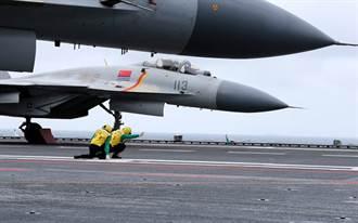 殲15具備夜間夥伴加油能力 作戰範圍可提升