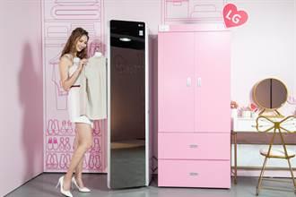 LG Styler蒸氣電子衣櫥 夏日清潔、殺菌不能少