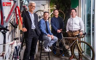 4位身價上億企業家 為何聯手打造「含金量」超高單車俱樂部?