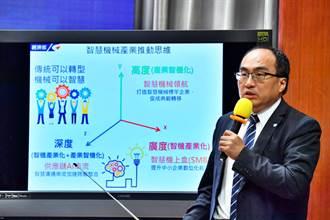 《產業》蘇貞昌:助產業智慧升級 目標亞洲高階製造中心