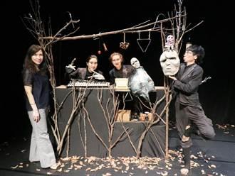 《親愛的戴斯》融合音樂與偶戲多元素材  台中歌劇院登場