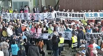 地方抗議下營建掩埋場20餘年 議會市府協調會竟未通知當地代表