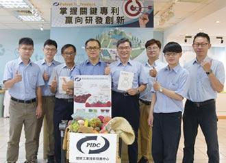 塑膠中心蔬果保鮮袋 獲產品創新獎