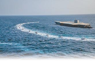 伊朗實彈軍演 炸掉美軍航母模型
