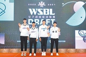 WSBL選秀 台電狀元籤挑陳孟欣
