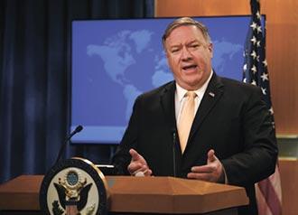 美國反把中國人民推向中共