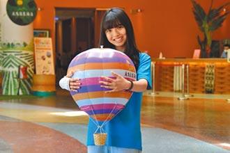 騎車300公里 張雅瑄圓熱氣球夢