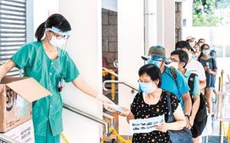 港增118人感染 累計破三千大關
