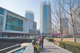北京多處商辦唱空城 租金砍半