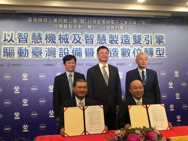 台灣機械工業公會理事長柯拔希(右)、台灣區電機電子工業公會理事長李詩欽(左)今日在技術處長羅達生(後排中)見證下,簽署「設備暨製造數位轉型」結盟合作意向書。(圖/沈美幸攝)
