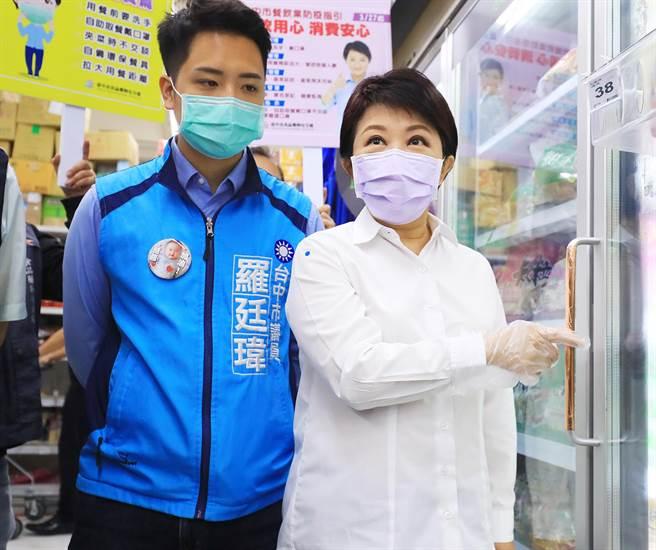 國民黨市議員羅廷瑋(左)指出,「安全學習環境」不能妥協,舊東勢高工不宜再當校園使用。(陳世宗攝)