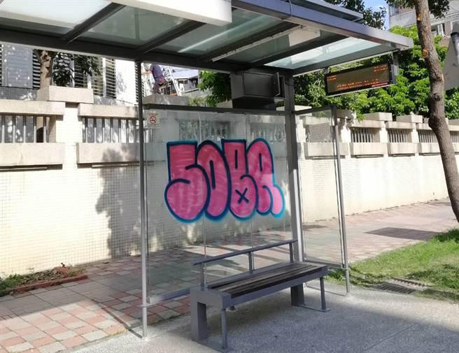 大里街頭近來出現不少塗鴉客作品,甚至連公車候車亭也被攻陷,中市公共運輸暨捷運工程處表示,已請清潔公司抹除。(李天生議員服務處提供/黃國峰台中傳真)