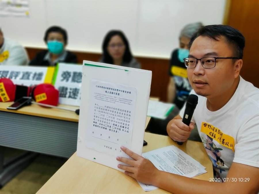 台灣蠻野心足生態協會理事長陳憲政。(施月英提供/李柏澔台北傳真)