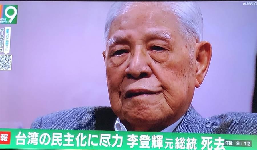 日本NHK、朝日電視台、朝日新聞、產經新聞等日媒在30日晚間9點左右都發了前總統李登輝辭世的快訊。(翻攝自NHK快訊畫面)
