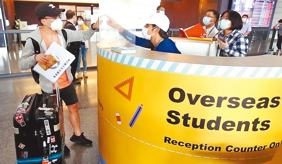 教育部不再以開學日做為境外生入境的臨界點。圖為1名香港學生在機場報到。(本報資料照片)