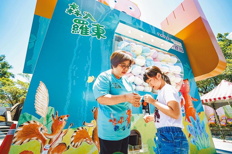 羅東鎮公所推出夢想扭蛋機,刺激經濟效果佳,鎮長吳秋齡(左)昨宣布加碼,歡迎民眾憑在羅東消費99元以上發票來轉扭蛋。(李忠一攝)