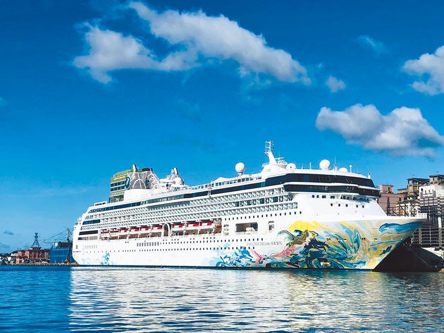 首艘完成郵輪跳島遊的「探索夢號」於29日上午10點返回基隆港東岸碼頭。(吳康瑋攝)