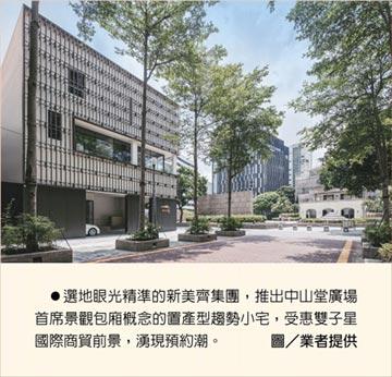 新美齊硯 中山堂廣場絕版首排地段