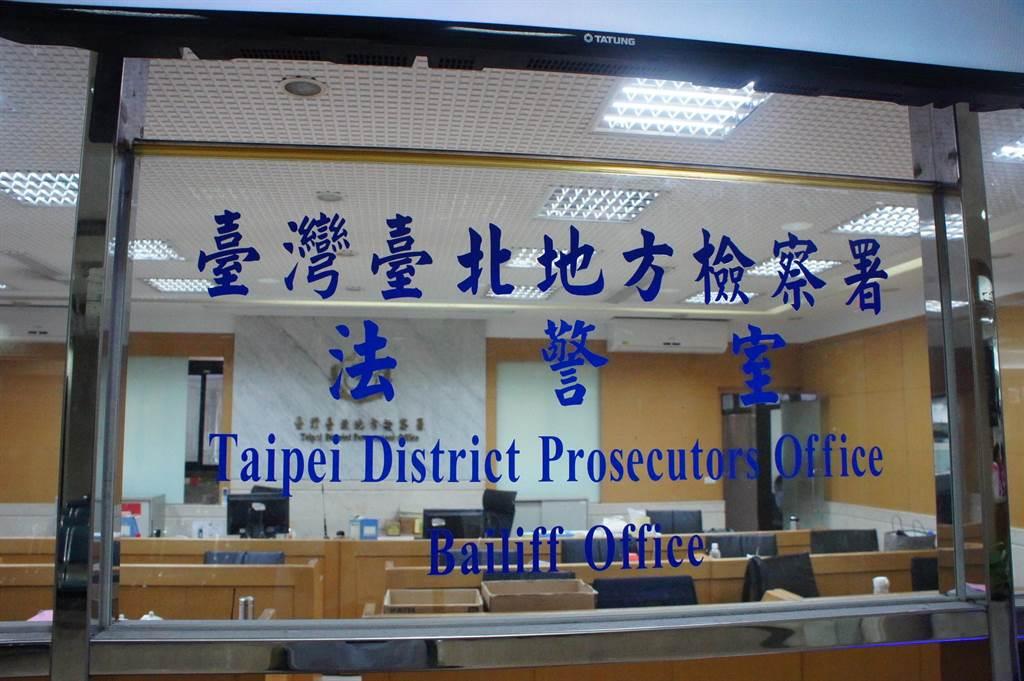 出版業無間道南一出版數位部工程師陳銘仁裁准羈押禁見。(本報資料照)