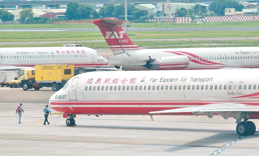 遠東航空因經營不善而遭廢照,檢調還查出因為導航軟體過於老舊,曾經發生迷航事件。(本報資料照片)