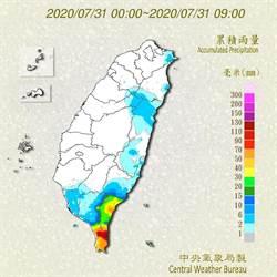 吳德榮:今明東半部明顯降雨、西半部雲量增