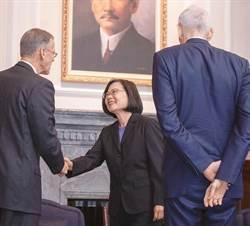 台灣正成為美國抗中的「衝組」