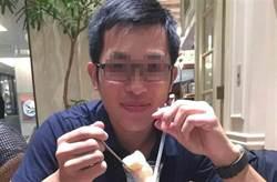 殺女友分屍7塊法院認定可教化 恐怖情人吳景茂騰逃死刑