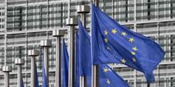 疫情續延燒 歐盟開放邊境名單減至11國 台灣仍未納入