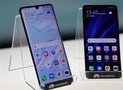 華為第2季手機銷量幹掉三星 躍居全球第一