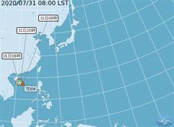 熱低壓今生成 氣象局曝成颱可能時間