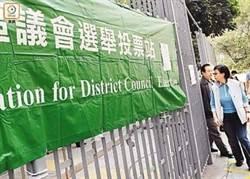 香港政協委員:立法會選舉涉國安問題 中央難不插手