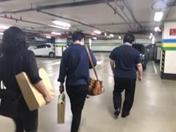 檢調突襲立法院 蘇震清辦公室遭搜出1大包牛皮紙袋
