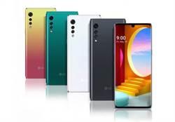 中華電信獨家開賣LG VELVET 綁約價990元起