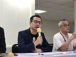 廖燦昌涉遠航掏空案政院甩鍋國民黨執政 羅智強:要不要臉啊