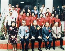 李登輝辭世 三芝馬偕醫學院、淡水國小校方回憶:他心繫家鄉