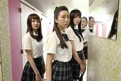 女星公認高校八卦中心是廁所 女同學當媽林輝瑝迄今難忘