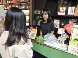 台南委外藝文店家、文創園區均適用藝FUN券