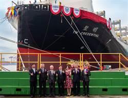 陽明新造2,800箱節能全貨櫃船「聚明輪」 油耗減33%