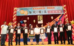 嘉義市5國中小校長換新人 黃敏惠期許 努力打造教育品牌