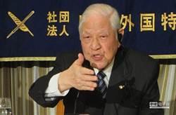 新華社評李登輝:日本皇民、「去中國化」始作俑者、黨同伐異加黑金政治