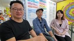 實務傳承 藝人林宗興回中華藝校任教