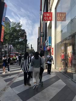 NO JAPAN運動加上疫情衝擊 韓UNIQLO將於八月底關9間分店