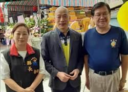 韓市長來了!韓國瑜赴花蓮致哀 網:韓總 我們好想你!
